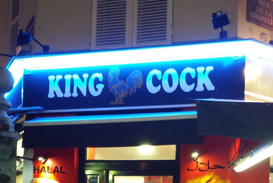 king_cock